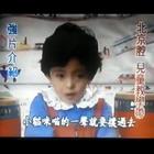 【萌哭!#杨幂#用北京腔讲故事】近日,杨幂小时候讲故事的视频曝光,小杨幂一头卷发,十分可爱😘她讲了一个小猫咪和小耗子的故事,一口纯正的北京腔。