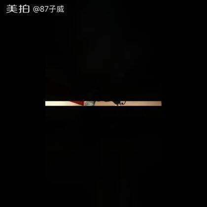 【87子威美拍】17-04-20 23:05