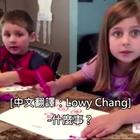 国外父母假装吃光孩子们糖果的搞笑合集,孩子们的反应可爱疯了,哈哈哈大写的生无可恋了!