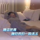 """《高能少年团》几位少年的睡姿意外大曝光,刘昊然竟变身人鱼,董子健睡姿格外蠢萌,王大陆的惊诧脸无比眼熟。王俊凯的睡姿最优雅,堪称睡姿界的一股清流,但是踢被子是怎么回事?作为""""起床困难户"""",王俊凯被张一山花式揉脸,一秒变""""宝宝"""",#高能少年团#第四节""""美食课""""今晚20:30登陆浙江卫视。"""