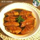 鸡翅怎么做都好吃😉红烧鸡翅希望大家喜欢哦#美食##花样减肥餐##红烧鸡翅#