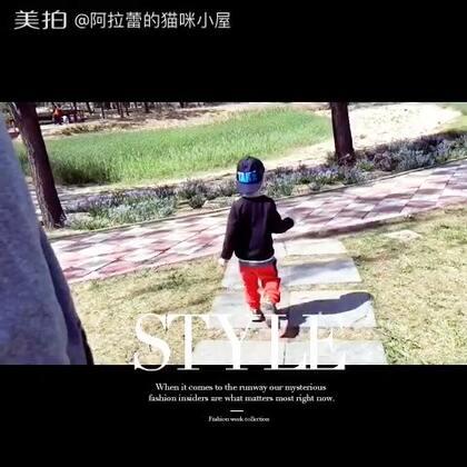 帅先森的style 😎#帅帅成长记##宝宝##宝宝style#