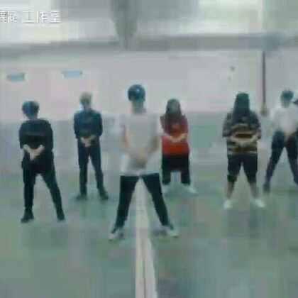 八点舞舞蹈工作室,周三hiphop课小视频
