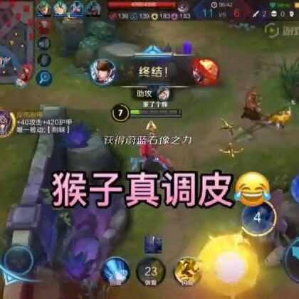 #王者荣耀#赵云#游戏#@美拍小助手