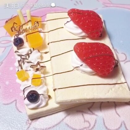 #手工#双层奶油夹心酥✨模仿@白色汐阳与猫. 喜欢这个💞但是果酱就很不讲道理🙃