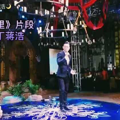 @音乐频道官方账号 @美拍小助手 #男高音##刘和刚#《儿行千里》片段