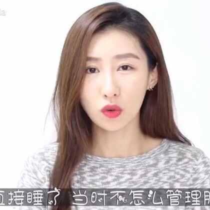 10 Step Korean Skincare for Dry Skin, Korean Skincare Routine #女神##美妆##美妆时尚#