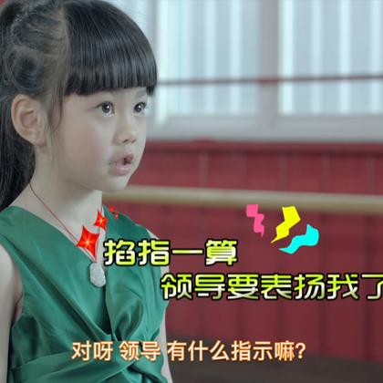 上兴趣班的网红后来怎样了#宝宝##舞蹈##网红#