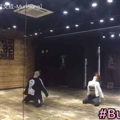 #舞蹈#男人跳爵士舞也可以这么性感😁#我要上热门#上课随拍 #SG舞蹈# 1V1第二节课 感觉还不错 !动作还不熟悉还要加强练习熟练度 加油~