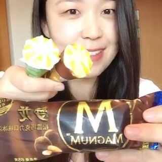 #吃秀#新口味!芒果酸奶味可爱多,松露巧克力味梦龙配安慕希,还有新宠咸蛋黄酥🐷爱吃甜食的女生,内心肯定是甜的💕吃完觉得世界充满爱啊💕💕💕