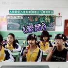 ✨二萌主和林辰亦再次携手合作演出《素颜》!哈哈,那天我们放学后还拍了很多照片哟,我和学生们的合照。还有偷拍的(*∩_∩*)!…照片传在新浪微博!微博链接👉http://weibo.com/u/2503732992 #音乐#@逗比老师💖