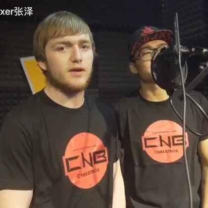 和美国beatbox冠军napom的情侣装双人合作秀#beatbox##音乐##beatboxer张泽#