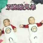 #宝宝##我要上热门#小小双胞胎,突然觉得小时候挺好带的,大了越来越难带了,每天大部分时间全在他们身上😂