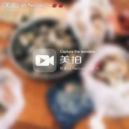 【[↗κiらs~]`~💋💋美拍】17-04-27 15:26