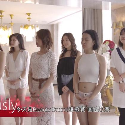 贏家出爐 | SK-II Beauty Bound 台灣 第5集
