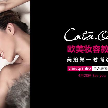 出自己的化妆品牌是每个化妆师的梦想👊,这个视频去年已经拍好了。花了一年多的时间打磨,终于她们都是我心目中最好样子!4月28日20:00, Cata.Q86主打产品即将预售,不会再让你们等太久!【CataQ86美妝店】(记得领走优惠券)http://c.b0yp.com/h.g2l1vI?cv=Hb4bZtEwMxm&sm=b229f5,评论里抽5位送全套口红!够!不!够💄
