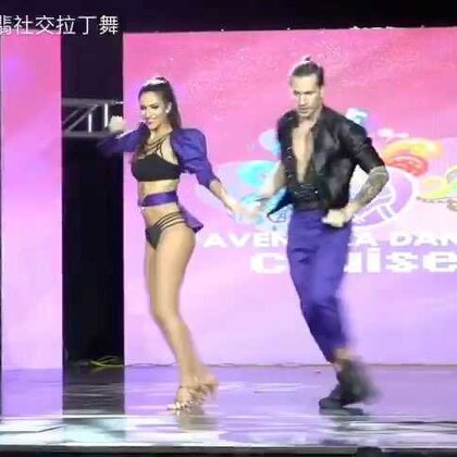 #油管搬运工#Jonatha & Bursa @Aventura Dance Cruise 2016#杭州salsa##salsaperformance#