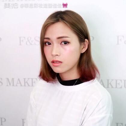 个人形象设计 路人改造。打造完美底妆与星级睫毛#个人形象班#。#专业化妆培训#微信号:miumiu708
