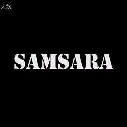 #samsara##舞蹈##长治街舞#红了好久的舞终于拍了👯大中午拍外景,都晒的睁不开眼🙈,美妞们棒棒哒💃💃💃❤❤❤