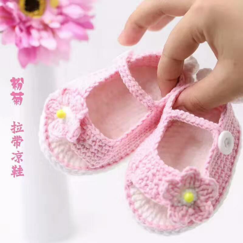 娜娜纯手工编织宝宝鞋的美拍