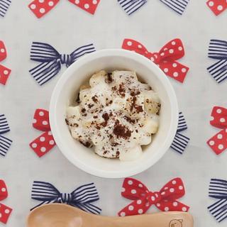 可口的香蕉酸奶,帮助宝宝肠道好消化#热门##宝宝辅食##美食#关注我,get更多育儿小妙招! @美拍小助手@宝宝官方账号
