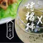 忽然想起去年在一家店里吃过的猪蹄,却怎么也找不到那家店了。只能自己动手为自己解嘴瘾了。第一次做猪蹄+第一次喝菠萝啤,在这个夏天,我想尝试做很多事情,吃更多美食,认识更多优秀的人。早餐日记关注微博:衣昂羊https://weibo.com/u/3562006600