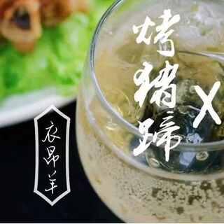 #美食##衣昂羊的小食光#忽然想起去年在一家店里吃过的猪蹄,却怎么也找不到那家店了。只能自己动手为自己解嘴瘾了。第一次做猪蹄+第一次喝菠萝啤,在这个夏天,我想尝试做很多事情,吃更多美食,认识更多优秀的人。早餐日记关注微博:衣昂羊https://weibo.com/u/3562006600