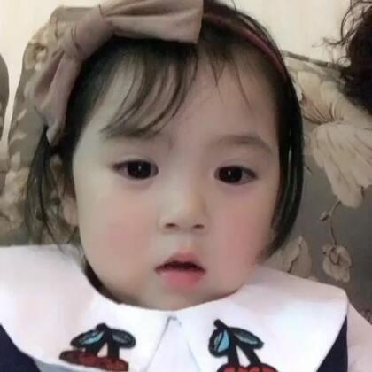 甜甜的自拍视频➕自我介绍😝😝#宝宝#