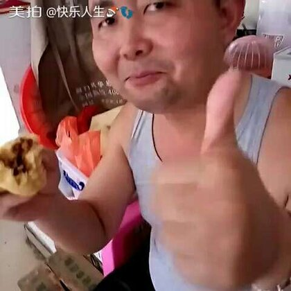 今天做南瓜花生肉包子