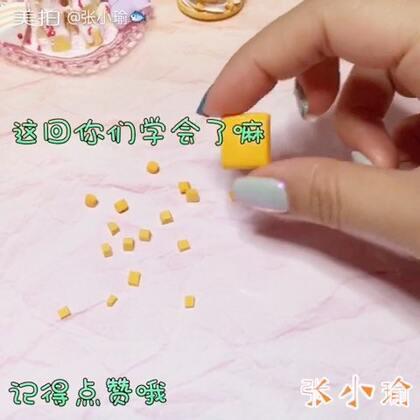 等待已久的芒果粒终于来啦…你们学会了嘛?超轻粘土或者纸黏土都可以✌✌还想要什么简单的教程 下面评论给我哦!#手工##仿真芒果粒##超轻粘土#