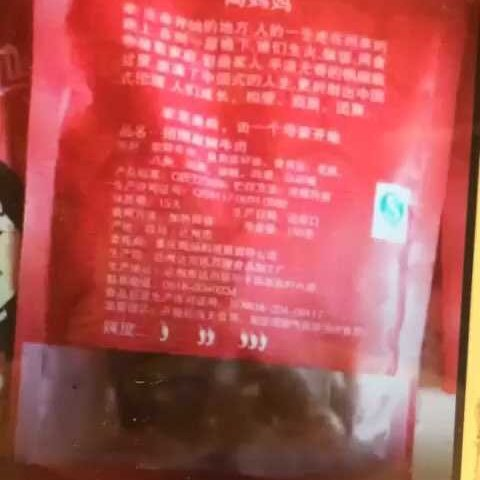 无锡陶美食总店美食的美拍-美拍_高颜值妈妈手机地方特色重庆图片
