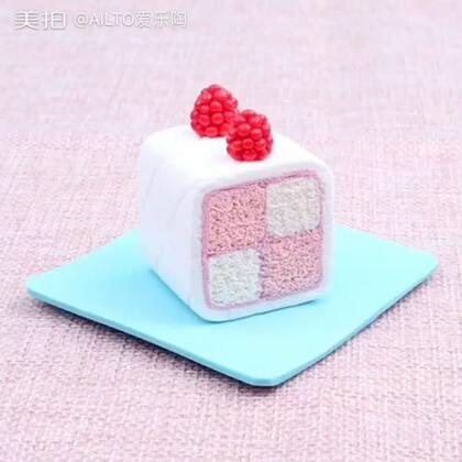 💕树莓拼色蛋糕💕#手工##爱乐陶##粘土蛋糕#陶陶尝试用纸粘土做了一款树莓拼色蛋糕~材料:soft纸粘土https://item.taobao.com/item.htm?spm=a230r.1.14.48.EqoCL9&id=546248150914&ns=1&abbucket=2#detail 👉点赞+评论+转发,这个视频下抽一个宝宝送帕蒂格纸粘土一包👈抽奖规则见抽奖链接哦👉https://college.meipai.com/welfare/b7ffa5be2998588c