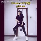 Pick me-Produce 101#舞蹈#第一次挑战男团舞 跳的不好 对我来说很难 我会继续努力的 为我投(Dian)票(Zan)吧嘻嘻❤这歌真魔性#元熙舞蹈#你问我101喜欢谁?当然是尹智成小哥🙈嘤嘤嘤#produce 101 - pick me#轻喷