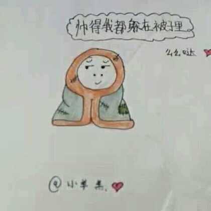 【小羊羔yang美拍】05-05 18:47