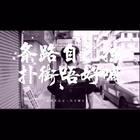 去香港拍新品。顺便剪个短片,#香港##热门#