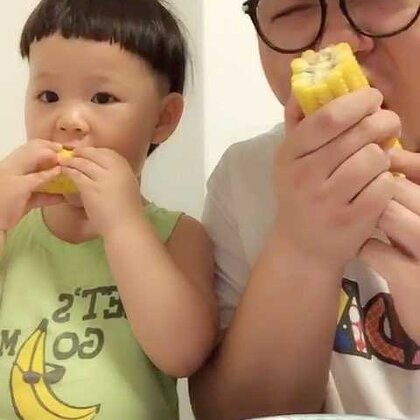 #吃秀#跟儿子比赛啃玉米,完胜🤣@❤泡泡麻麻❤