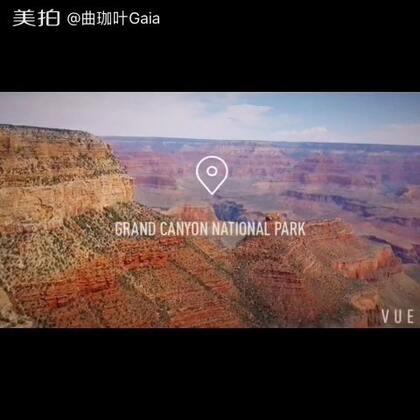 美国大峡谷,整个地壳裂缝早在18亿年前就形成了,我无法用语言来表达它的壮观,还是用眼睛看吧!这段视频专程为你们拍的呦,美拍上传视频压缩的太厉害,都有点模糊了!😣#美国大峡谷##旅行##风景#