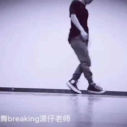 酷毙breaking秀👇有种看不够的感觉!👊有一种舞者叫做Bboy,他们坚守自己梦想和信念,永不止步,勇于挑战,以信心和汗水舞出自己的天空。深圳舞蹈网#街舞源仔老师#师生展示合集#我要上热门##街舞breaking#