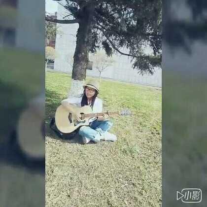 #吉他弹唱##500miles##醉乡民谣#