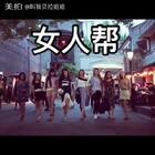 #女神# 七月欧洲约❤️ 今天上海 明天苏州 谁在?