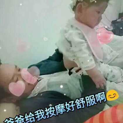 #宝宝#老公带娃的时光必须得拍下来啊!