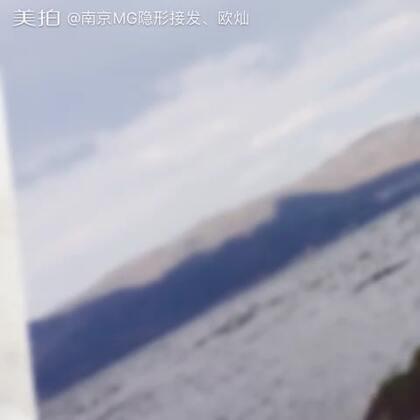 【南京MG隐形接发、欧灿美拍】05-08 02:05