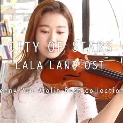 LALALAND OST-City of stars (violin cover) #音乐##女神##小提琴#