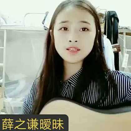 老人家我要睡会儿了😂😂😂困突然✔#U乐国际娱乐##吉他弹唱##致我的大学青春#