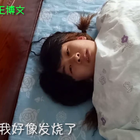 看完这个视频你就知道为什么感冒总不愿好了,网友:简直太准了!!!