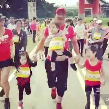 我們全家人面對3公里的公益路跑能完成嗎?