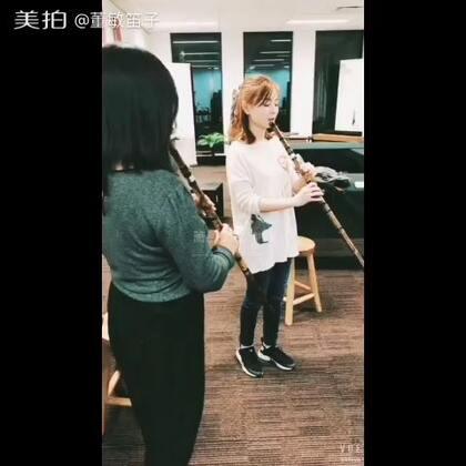 在悉尼唐人街的箫课已经开始了,Meya董老师开讲!更多人开始喜欢中国古典乐器,我们仍在努力!✌🏾