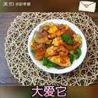 简简单单的家常菜 好吃(*'ε`*)#美食##地方美食:陕西##美食作业#
