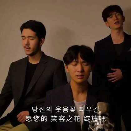 """一首催泪韩文版""""全家福""""送给全天下父母~我们回家,一定带上父母再照一张《全家福》#我要上热门##音乐##全家福# @美拍小助手"""