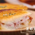 土豆搭配芝士,加入风干后的火腿,一口下去,浓稠的芝士夹杂着淡淡咸味的火腿充满整个嘴巴!😍😍😍 #地方美食##土豆##芝士#